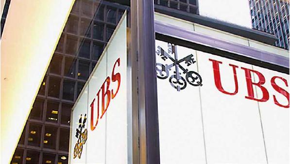UBS ATRIUM e il nuovo concetto  di finanziamento ipotecario